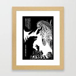 Godzilla Vs Shadow Godzilla Framed Art Print