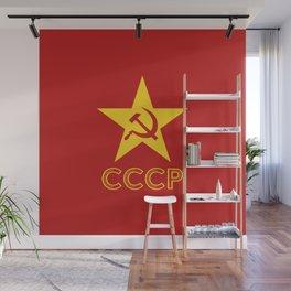 Star Hammer Sickle CCCP Design Wall Mural