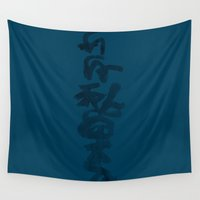 japanese Wall Tapestries featuring Japanese by Stephen John Bryde