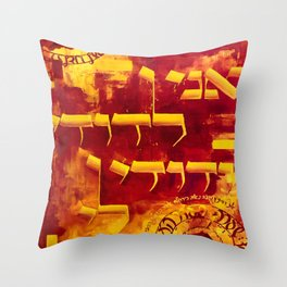 I'm my Beloved's and my Beloved is mine Throw Pillow