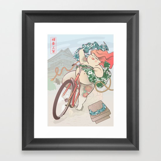 Ride Free! Framed Art Print