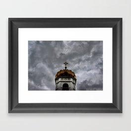 Moscow Church Framed Art Print