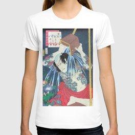 Japanese Kunisada Tattoo Warrior Print T-shirt