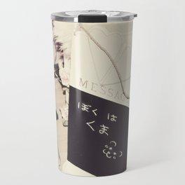 Message From Kuma Travel Mug