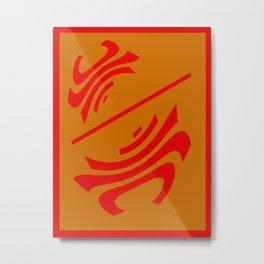 """将軍 (Shogun) - (della serie """"La Teoria del Colore"""") Metal Print"""