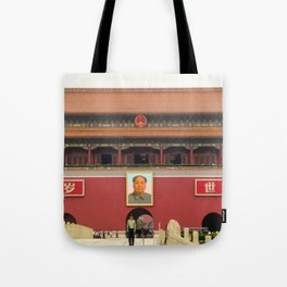 Forbidden City Southern Gate Tote Bag