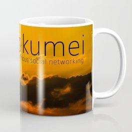 Tokumei Birds Coffee Mug