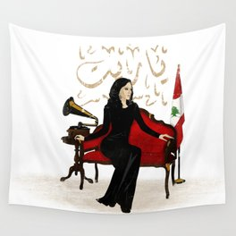 Fairuz Wall Tapestry