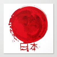 japanese Canvas Prints featuring japanese by Onie O