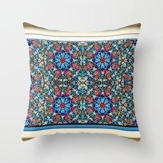A Child's  Garden Throw Pillow