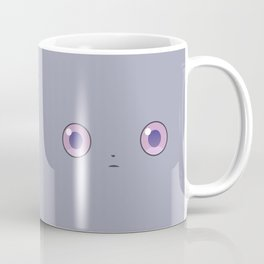 All-Seeing  Coffee Mug