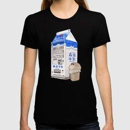 Morinaga Milk Vending Machine T-shirt