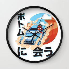 See Ya At The Bottom! Wall Clock