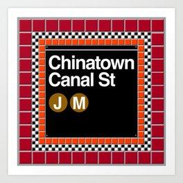 subway chinatown sign Art Print