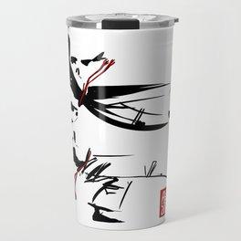 Capoeira 463 Travel Mug