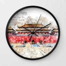 Forbidden City, Beijing, Watercolor Wall Clock