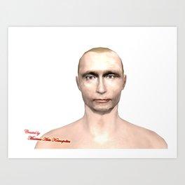 Czar of Russia Art Print