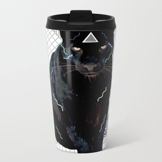 IMAMU Metal Travel Mug