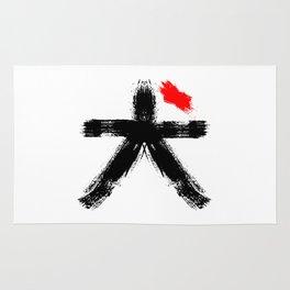 Hieroglyph symbol Japan word Dog Rug