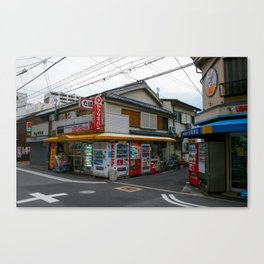 SHITENNOJI, OSAKA Canvas Print