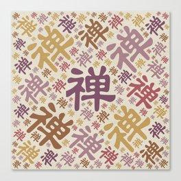 Japanese Zen Symbol pattern - pastels Canvas Print