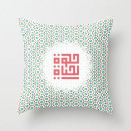 الحياة حلوة Life is Beautiful Throw Pillow
