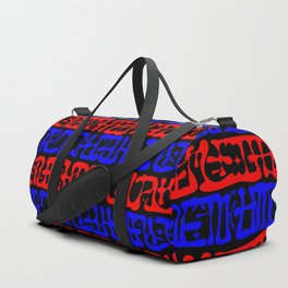 Mysterious Symbols Duffle Bag