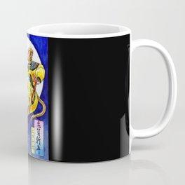 恭賀新年 (A happy new year 2016) Coffee Mug