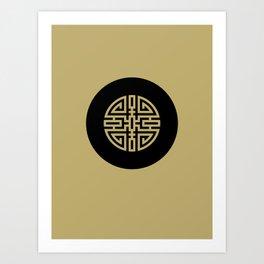 Cai (財) / Wealth Art Print