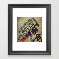 United Foods Neon Sign, Chinatown Framed Art Print