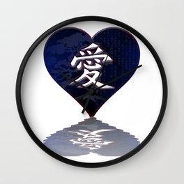 Japanese Kanji Love Symbol reflecting Heart Wall Clock