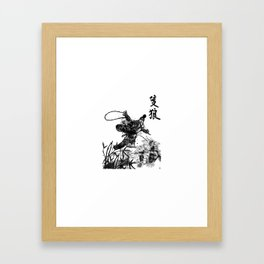 Young Wolf Framed Art Print