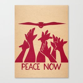 Peace Now Canvas Print