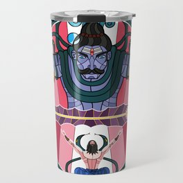 Arjuna's Penance Travel Mug