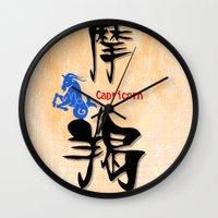capricorn Wall Clocks featuring Capricorn by beon