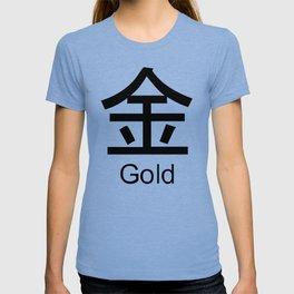 Gold Japanese Writing Logo Icon T-shirt