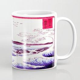 The GREAT Wave : Violet Purple Coffee Mug