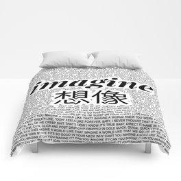 imagine - Ariana - lyrics - imagination - white black Comforters