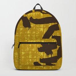Calligraphy_Dream03 Backpack
