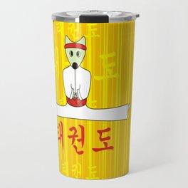 tilkisan Travel Mug