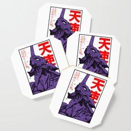 Eva 01 evangelion Coaster