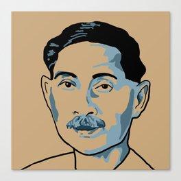 Munshi Premchand Canvas Print
