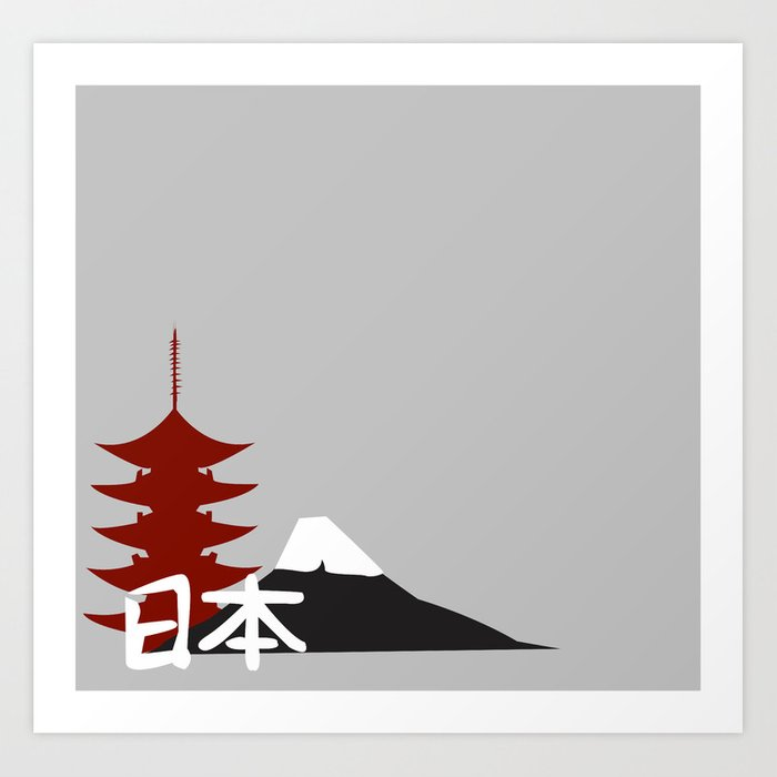japan 02 Art Print