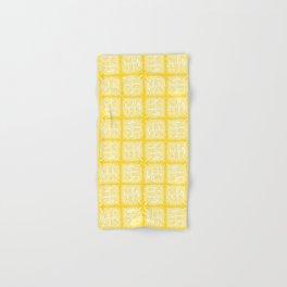 You Are My Sunshine Hand & Bath Towel