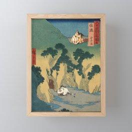 Sado Cave of Two Lovers Framed Mini Art Print