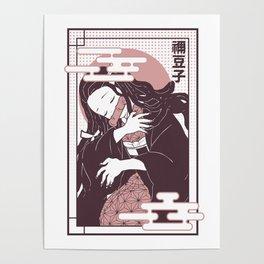 Nezuko Kimetsu no yaiba Poster