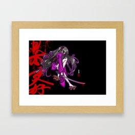 Kenjutsu Calligraphy by Nipponaisuki Framed Art Print