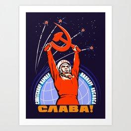 Soviet Propaganda. Yuri Gagarin Art Print