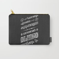Joshua 24:15 (Calligraphy) Carry-All Pouch
