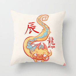 Year of the Dragon Throw Pillow